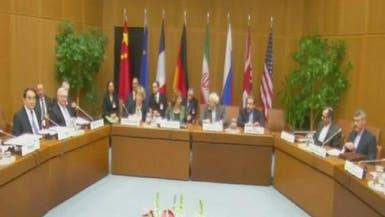 استئناف المفاوضات النووية بين إيران والقوى الدولية