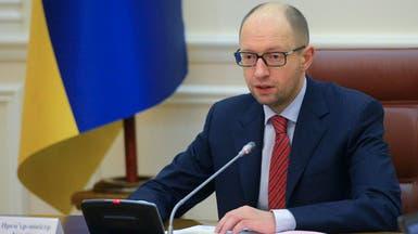 رئيس الوزراء الأوكراني يتهم روسيا بتصعيد التوتر