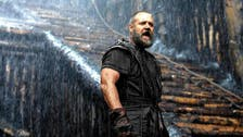 مصر:جامعہ الازہر نے فلم ''نوح'' کو خلاف اسلام قراردے دیا