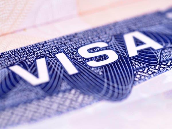 قيود أميركية على منح التأشيرات بسبب أزمة أوكرانيا