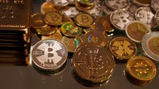 Japan says Bitcoin not a currency, but taxable
