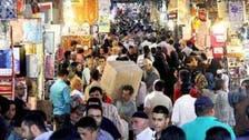 ایران: 15 ملین افراد خطِ غربت سے نیچے زندگی گذارنے پر مجبور