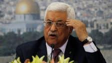اسرائیل کو صہیونی ریاست تسلیم نہیں کیا جائے گا: محمود عباس