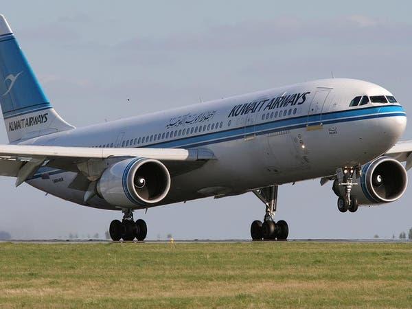 خلل فني يعيد طائرة كويتية للمطار بعد إقلاعها إلى الدمام