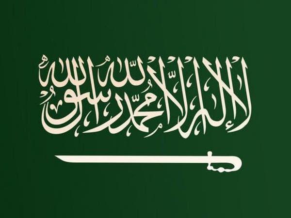 السعودية تدين الهجوم الإرهابي على مجلة شارلي ايبدو