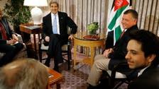 اردن: جان کیری کی شاہ عبداللہ سے ملاقات