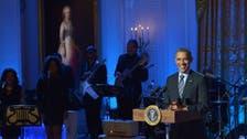 Obama misspells 'Respect'  During Women Of Soul concert