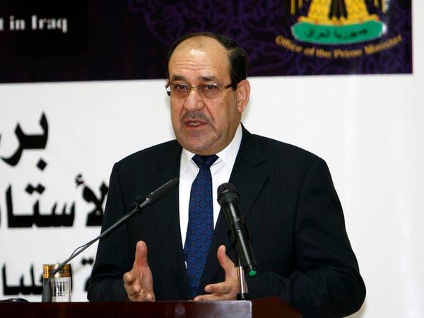 المالكي يهدد بتجاوز البرلمان وإقرار الموازنة