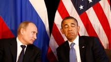 Russia vows retaliation if sanctions imposed