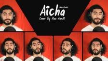 First YouTube Roadshow held in Saudi Arabia