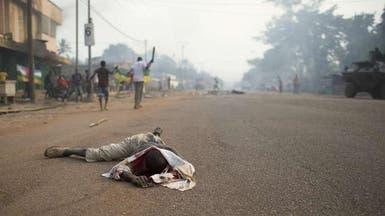 المسلمون طردوا من إفريقيا الوسطى في أسوأ عملية تطهير