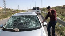 Israeli settlers stone AFP photographer's car in West Bank