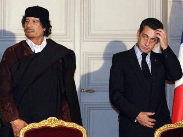 ساركوزي متهم رسميا بتلقي أموالا من القذافي
