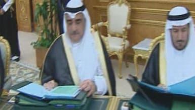 آل الشيخ: الجماعات الإرهابية أشعلت نار الفتنة
