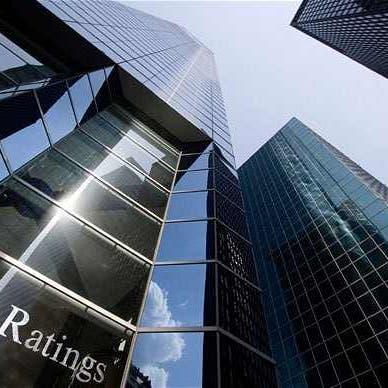 فيتش: القطاع المصرفي السعودي احتوى آثار الوباء