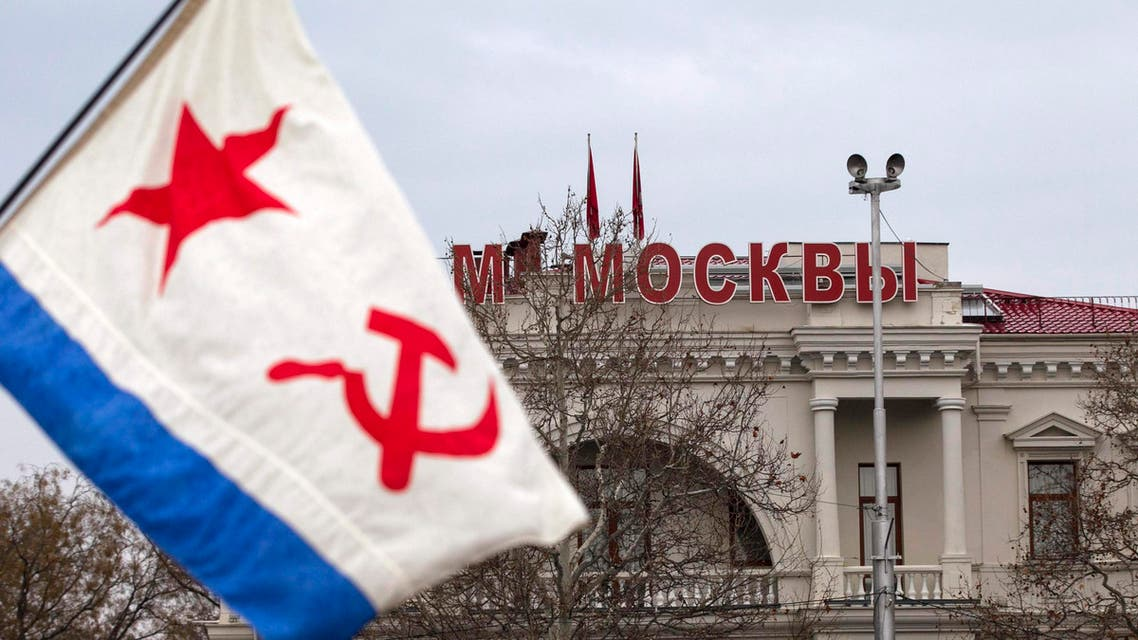 A flag is seen during a pro-Russia rally in the Crimean port city of Sevastopol, March 8, 2014. (Reuters)
