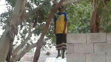 251 حالة انتحار في اليمن عام 2013