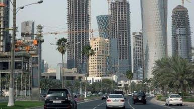 قطر ترصد ملياري دولار للاستثمار المشترك مع روسيا