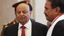Report: Yemeni president sacks interior minister, intel chief