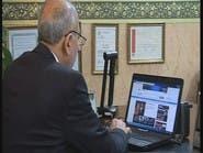 """حملات انتخابية """"افتراضية"""" بالعراق للإفلات من الرقابة"""