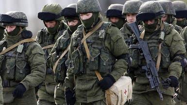مجموعة السبع تدعو روسيا إلى وقف تحركاتها لضم القرم