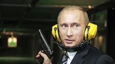 Putin's body language 'studied' by Pentagon