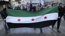 Free Syrian Army confirms new military chief