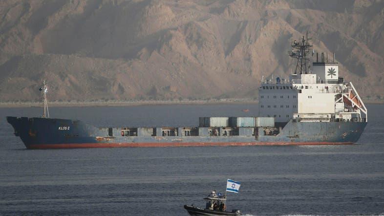 Arms ship captured by Israeli navy arrives at port - Al