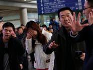 راكبان على الطائرة الماليزية بجوازي سفر مسروقين