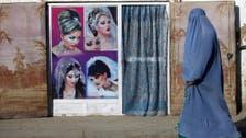 Frustration in Afghan women's rights struggle