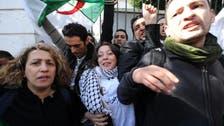 Algerian women remember their civil war dead
