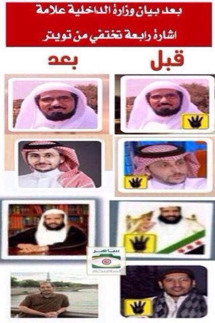 A grab from Twitter showing the profile images for a number of religious figures. It compares their pictures before and after the kingdom banned the Brotherhood.