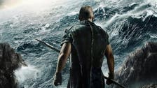 Hollywood blockbuster 'Noah' banned in Qatar, Bahrain, UAE
