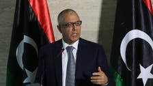 Libya threatens to bomb 'illegal' tanker