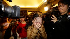 Chinese relatives reject Malaysia's MH370 death declaration