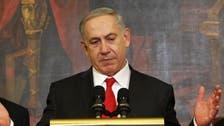 Netanyahu opposed to settlement freeze