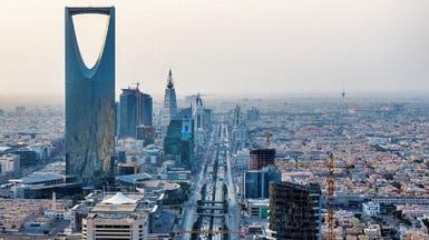 السعودية: تكلفة المعيشة ترتفع 2.1% خلال عام