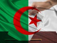 الجزائر: 23 مرشحاً للرئاسيات المقررة في 12 ديسمبر