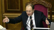 Ukraine PM vows to protect against Russia