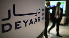 Dubai property firm Deyaar plans $245m housing, hotel complex