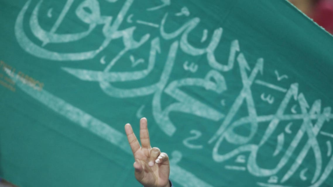 saudi flag reuters