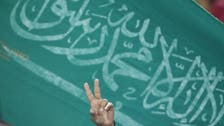 Saudi Shiite clerics reject acts of terrorism