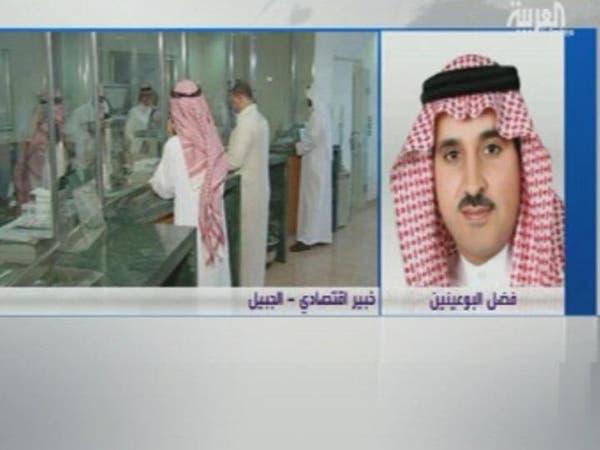 خبير: رفع تصنيف السعودية إيجابي يتماشى وقوة الاقتصاد