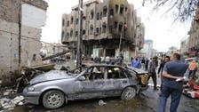 عراق پر امریکی چڑھائی کی سالگرہ پر حملے، 8 افراد ہلاک