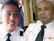 """صيني بين 4 مشبوهين من ركاب طائرة """"اللغز"""" الماليزي"""