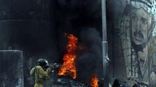 Fatah says Hamas violently breaks up rally in Gaza