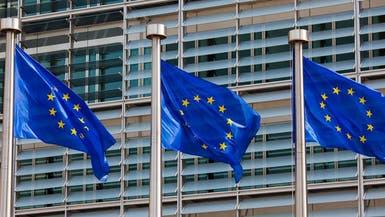 """""""الأوروبي"""" يأسف لانتخابات الرئاسة المقررة في سوريا"""