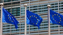 EU aims for deal on tackling failing banks next week
