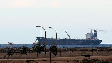 إقليم برقة يتجاهل طرابلس ويواصل تحميل السفينة بالنفط