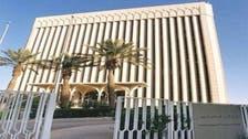 صندوق التنمية الصناعية السعودي: 157 مليار ريال قروض